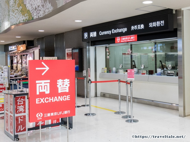 人民元(中国元)→日本円に両替したいのですが -東京か埼玉で人民元(- その他(地域情報・旅行・お出掛け) | 教え