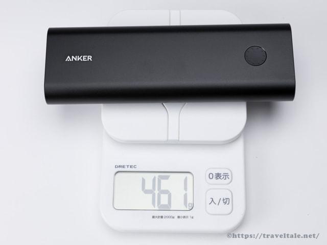 Anker PowerCore 20100の重さ