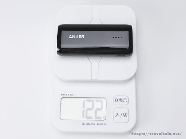 Anker Astro E1 5200mAhの重さ